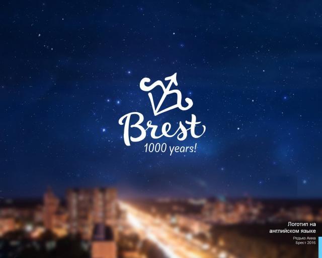 Brest1000